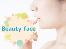 整顔美容矯正で得られるもの:Beauty face