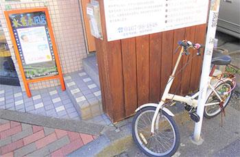 自転車でお越しの方へ